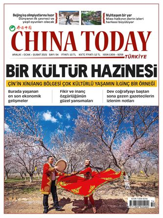CHINA TODAY TÜRKİYE TEK SAYI